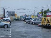 Commune de Baie Mahault-commerces