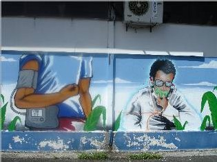 Ville de Pointeà Pitre, Culture, la recherche