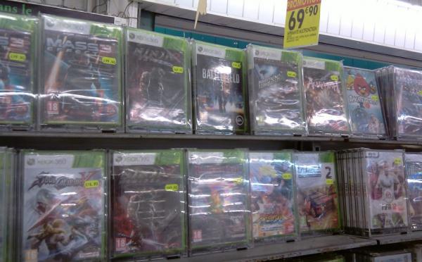 Noël Guadeloupe : quels jeux vidéos offrir, quelles consoles acheter ?
